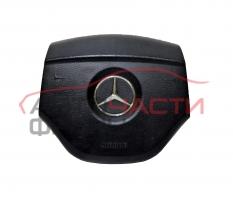 Airbag волан Mercedes R class W251 3.0 CDI 211 конски сили