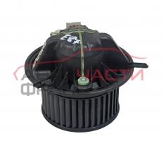 Вентилатор парно BMW E87 2.0D 163 конски сили 6411-6933663-08