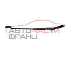 Ляво рамо чистачка Peugeot 308 1.6 HDI 90 конски сили