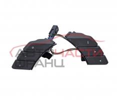 Бутони волан Opel Meriva A 1.7 CDTI 100 конски сили 09185419