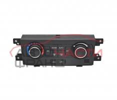 Панел климатик Chevrolet Captiva 2.0 D 150 конски сили 96436272