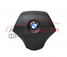 Airbag BMW E60 3.0 D 218 конски сили