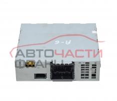Радио тунер Audi A6  Allroad  2.7 TDI 4F0035056B 2009г