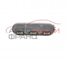 Плафон Renault Megane II 1.5 DCI 110 конски сили 8200073234