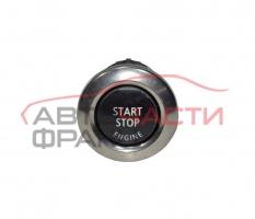Старт бутон BMW E90 2.0 D 163 конски сили 6973276-06