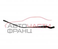 Дясно рамо чистачка Opel Corsa E 1.4 16V 90 конски сили 13284134