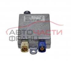 Усилвател антена BMW F01 4.0 D 306 конски сили 9123739-02