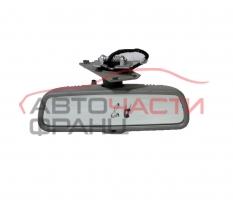 Вътрешно огледало Audi A8 3.7 V8 280 конски сили 4E1857511