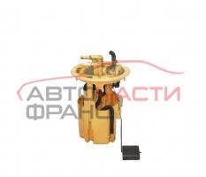 Горивна помпа Citroen C8 2.0 HDI 107 конски сили 1489086080