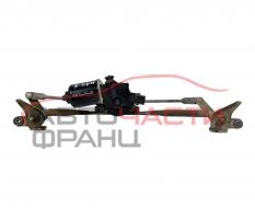 Моторче предни чистачки Mazda 6 2.0 DI 136 конски сили 849200-2392