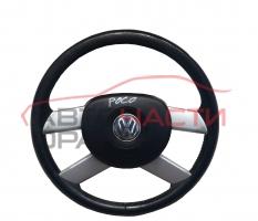 Волан VW Polo 1.4 16V 101 конски сили