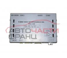 Модул Мултимедия BMW E60 3.0 D 218 КОНСКИ СИЛИ 0712-101