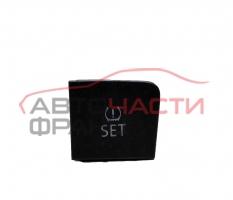 Бутон налягане гуми VW Passat B6 1.8 TSI 160 конски сили 3C0927121D