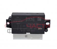 Парктроник модул Citroen C4 Cactus 1.2 I 80 конски сили 9828750980