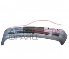 Предна броня Mercedes S-Class W220 3.2 CDI 204 конски сили