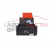 Бутон парктроник Audi A6 3.0 TDI 225 конски сили 4F0919281