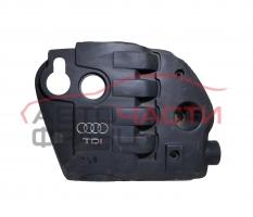 Декоративен капак двигател Audi A4 1.9 TDI 110 конски сили