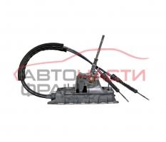 Скоростен лост Audi A3 1.6 FSI 115 конски сили 1K0711091A