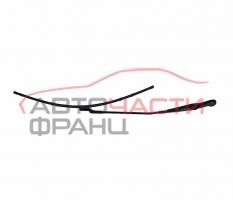Ляво рамо чистачка Opel Zafira C 2.0 CDTI 110 конски сили