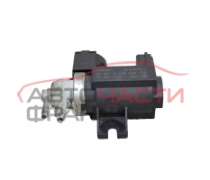 Вакуумен клапан Audi A4 2.0 TDI 136 конски сили 8E0906627C