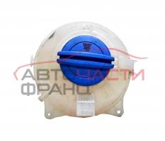 Разширителен съд охладителна течност Audi A1 1.4 TFSI 140 конски сили