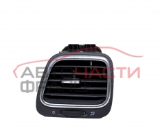 Духалка парно лява VW Scirocco 1.4 TSI  160 конски сили