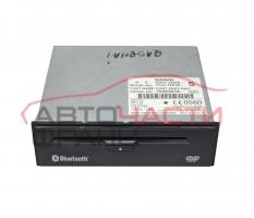 DVD Nissan Qashqai 2.0 i 141 конски сили 25915JG40B