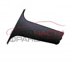 Конзола Peugeot 607 2.7 HDI 204 конски сили
