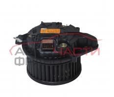 Вентилатор парно Audi A4 3.0 TDI 204 конски сили 8E1820021E