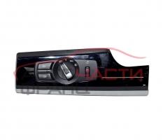 Ключ светлини BMW F01 4.0 D 306 конски сили 919274403