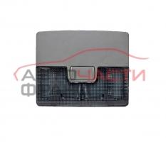Преден плафон Audi A8 2.5 TDI 150 конски сили 4B0947105