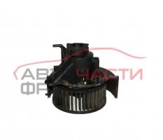 Вентилатор парно Opel Astra G 1.4 16V 90 конски сили