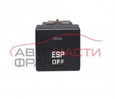 Бутон ESP Citroen C4 1.6 16V 109 конски сили
