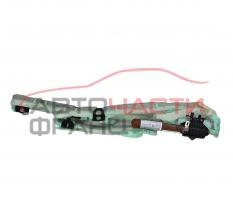 Ляв Airbag завеса VW Passat VI комби 2.0 TDI 140 конски сили 3C0880741D