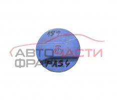 Капачка разширителен съд VW Passat IV 1.8 Turbo 150 конски сили