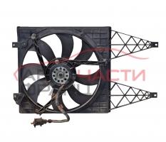Перка охлаждане воден радиатор VW Polo 1.9 SDI 64 конски сили 6Q0 121 207 I