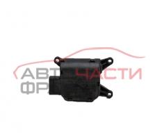 Моторче клапи климатик парно Fiat Stilo 2.4 20V 170 конски сили 0132801312