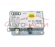 Усилвател антена Audi A4, 3.0 TDI 204 конски сили 8E9035225M