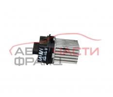 Реостат Mini Cooper S R56 1.6 Turbo 174 конски сили 990372J