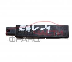 Предна антена Toyota Rav 4 2.2 D-Cat 177 конски сили Y76-1477