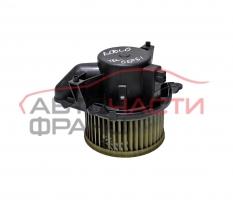 Вентилатор парно Fiat Doblo 1.9 JTD 105 конски сили 1.417.306.0.0