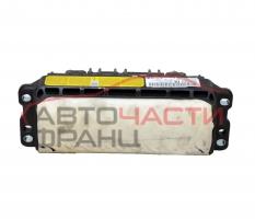 Airbag Skoda Superb 2.0 TDI 140 конски сили 3T0880204A