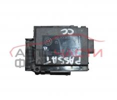 Ключалка гълтач VW Passat CC 2.0 TDI 140 конски сили 3C0905843R