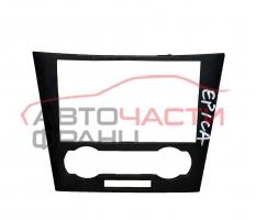 Конзола арматурно табло Chevrolet Epica 2.0 i 144 конски сили 96641010