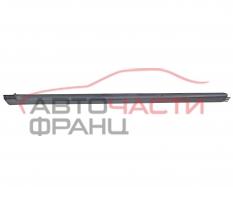 Ляв праг VW Passat VI  2.0 TDI 170 конски сили