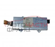 Усилвател антена BMW E65 3.0 D  6512-6935662-01 2003г