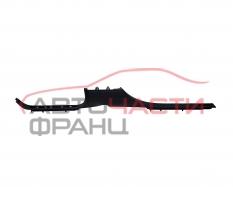 Конзола ляв праг Audi Q7 4.2 TDI 326 конски сили