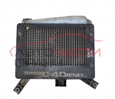 Интеркулер Toyota Rav 4 2.0 D-4D 116 конски сили