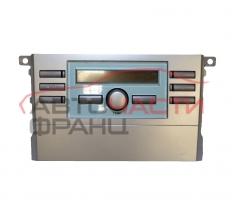 Панел климатик Toyota Corolla Verso 2.2 D-4D 136 конски сили 55902-0F010-C