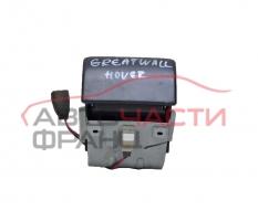 Пепелник Great Wall Hover H3 2.4 бензин 136 конски сили